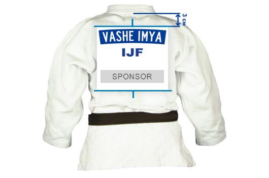 Руководство IJF по Официальным наспинным номерам для дзюдоги