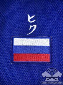 """Шеврон """"Флаг России"""" синий"""