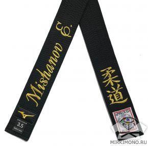 Вышивка на поясах надписей и логотипов