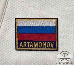 Шеврон Флаг России именной
