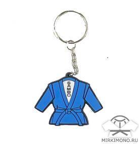 Брелок самбо куртка синяя (18)